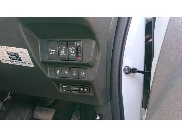 「ホンダ」「フリード」「ミニバン・ワンボックス」「長野県」の中古車24