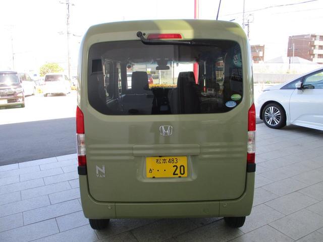 「ホンダ」「N-VAN+スタイル」「軽自動車」「長野県」の中古車3