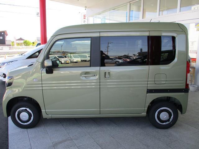 「ホンダ」「N-VAN+スタイル」「軽自動車」「長野県」の中古車5