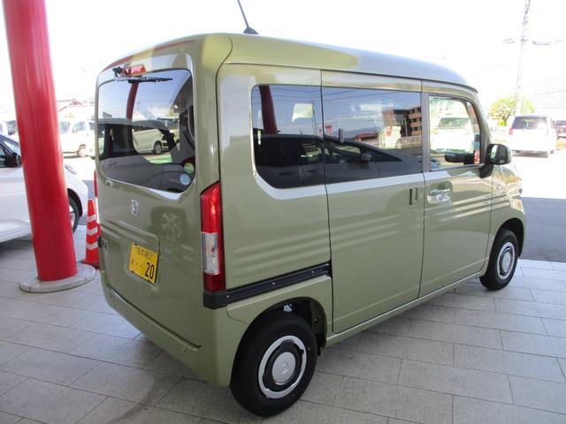 「ホンダ」「N-VAN+スタイル」「軽自動車」「長野県」の中古車8