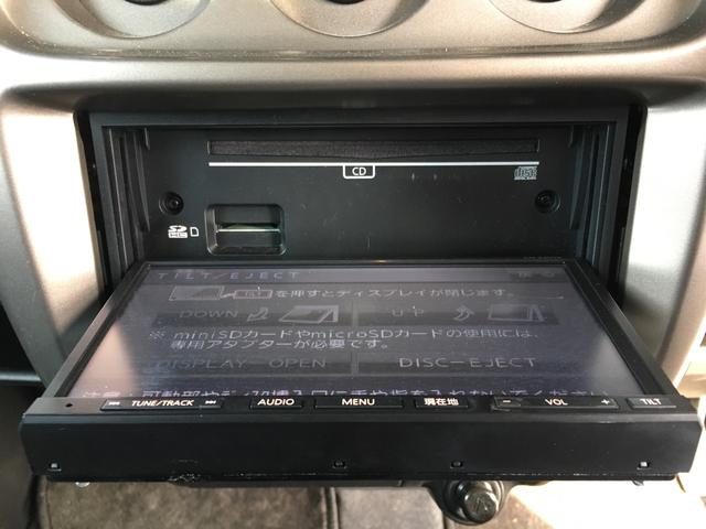 L 4WD キーレス ナビ 両側スライドドア ABS(19枚目)