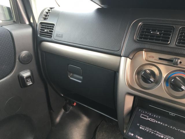 L 4WD キーレス ナビ 両側スライドドア ABS(20枚目)