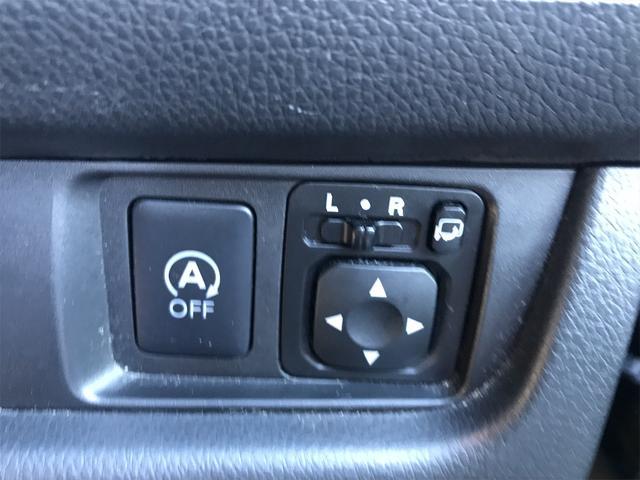 ハイウェイスターX Vセレクション+セーフティII 4WD ナビTV バックカメラ アラウンドビューモニター プッシュスタート シートヒーター アイドリングストップ(22枚目)