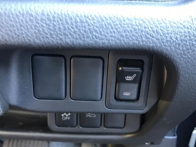 ハイウェイスターX Vセレクション+セーフティII 4WD ナビTV バックカメラ アラウンドビューモニター プッシュスタート シートヒーター アイドリングストップ(23枚目)