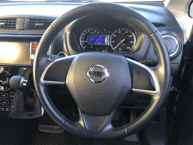 ハイウェイスターX Vセレクション+セーフティII 4WD ナビTV バックカメラ アラウンドビューモニター プッシュスタート シートヒーター アイドリングストップ(28枚目)
