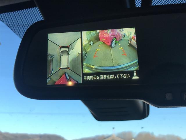 ハイウェイスターX Vセレクション+セーフティII 4WD ナビTV バックカメラ アラウンドビューモニター プッシュスタート シートヒーター アイドリングストップ(31枚目)