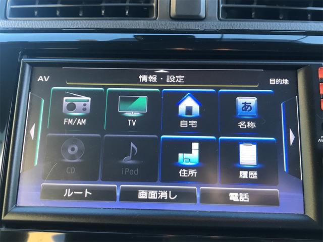 ハイウェイスターX Vセレクション+セーフティII 4WD ナビTV バックカメラ アラウンドビューモニター プッシュスタート シートヒーター アイドリングストップ(36枚目)