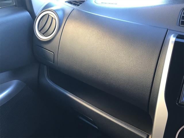 ハイウェイスターX Vセレクション+セーフティII 4WD ナビTV バックカメラ アラウンドビューモニター プッシュスタート シートヒーター アイドリングストップ(37枚目)