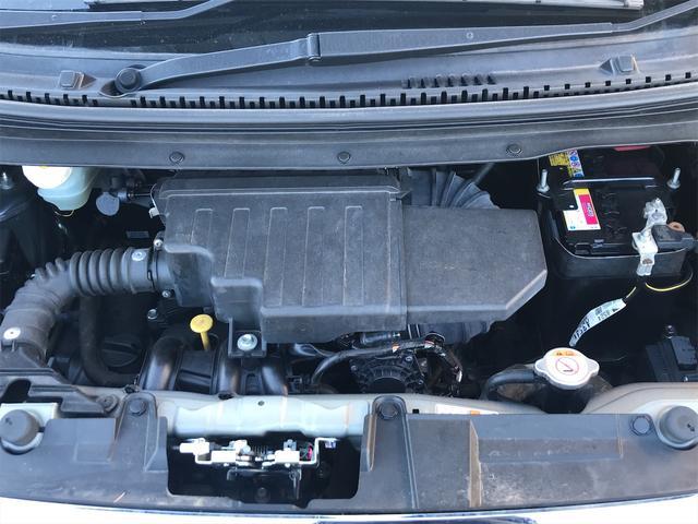 ハイウェイスターX Vセレクション+セーフティII 4WD ナビTV バックカメラ アラウンドビューモニター プッシュスタート シートヒーター アイドリングストップ(42枚目)