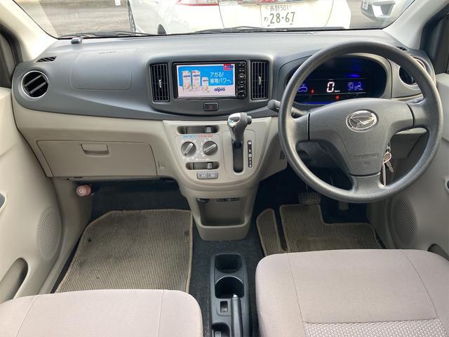Xf 4WD ナビ テレビ CD ETC キーレスエントリー 電動格納式ドアミラー 盗難防止システム 車検整備付き 修復歴無し 保証付き 走行距離69190キロ コットンアイボリー インパネCVTオートマ(7枚目)