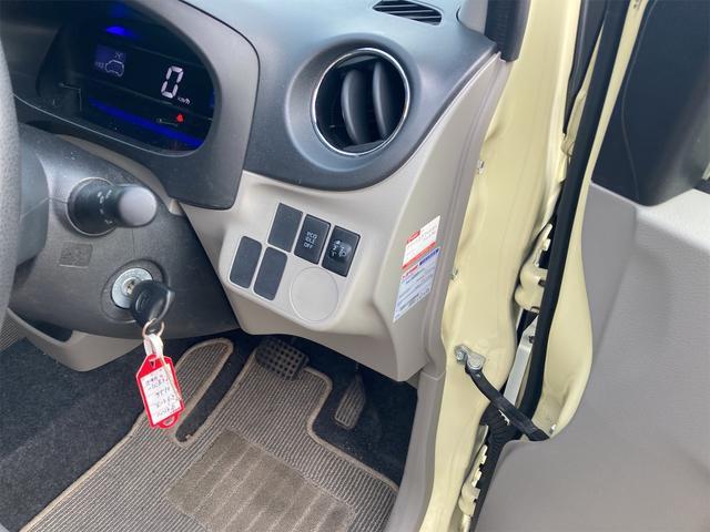 Xf 4WD ナビ テレビ CD ETC キーレスエントリー 電動格納式ドアミラー 盗難防止システム 車検整備付き 修復歴無し 保証付き 走行距離69190キロ コットンアイボリー インパネCVTオートマ(12枚目)