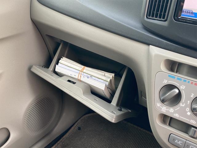 Xf 4WD ナビ テレビ CD ETC キーレスエントリー 電動格納式ドアミラー 盗難防止システム 車検整備付き 修復歴無し 保証付き 走行距離69190キロ コットンアイボリー インパネCVTオートマ(25枚目)