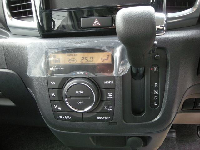 スズキ スペーシアカスタム XS 4WD 両側電動スライドドア HID 届出済未使用車