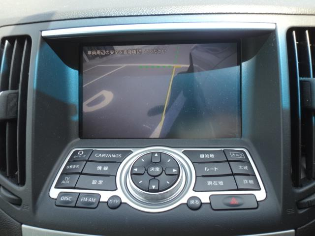 日産 スカイライン 250GT フルセグTV バックカメラ