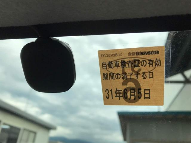 「ダイハツ」「ミラココア」「軽自動車」「長野県」の中古車24