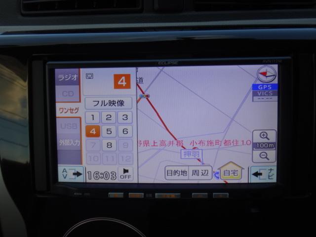 「日産」「デイズ」「コンパクトカー」「長野県」の中古車11