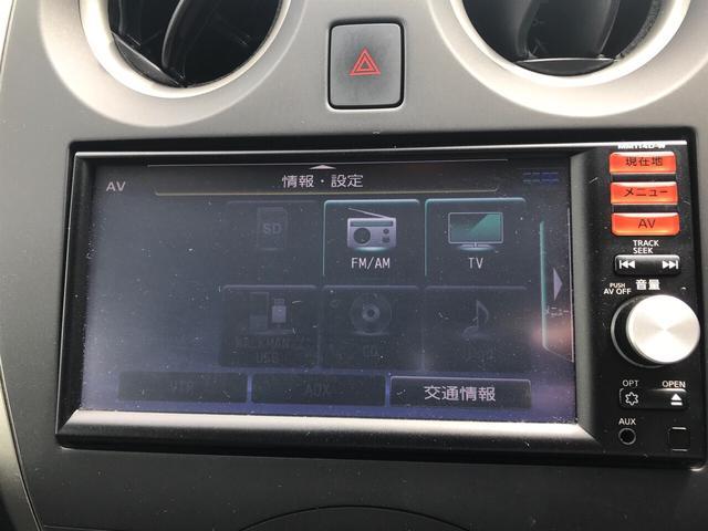 「日産」「ノート」「コンパクトカー」「長野県」の中古車21