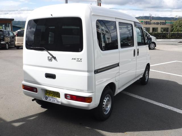 「ホンダ」「アクティバン」「軽自動車」「長野県」の中古車8