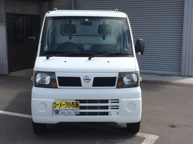 「日産」「クリッパートラック」「トラック」「長野県」の中古車2