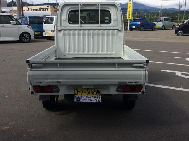 「日産」「クリッパートラック」「トラック」「長野県」の中古車7