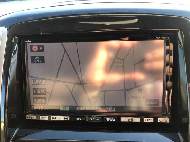 S 2WD ワンオーナー ナビTV ETC 両側電動ドア(12枚目)