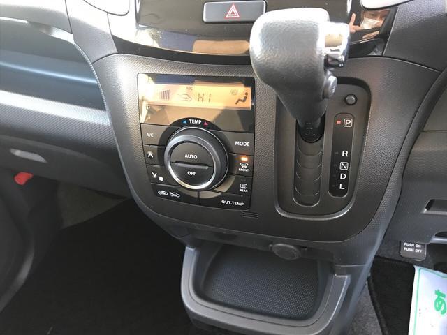 S 2WD ワンオーナー ナビTV ETC 両側電動ドア(13枚目)