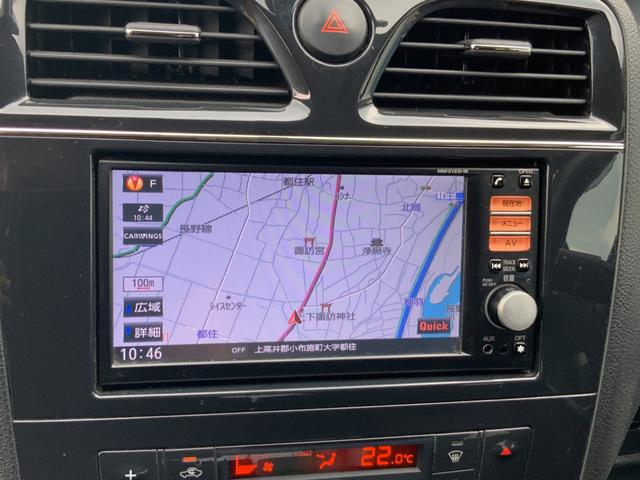 ハイウェイスター Vセレクション 4WD ナビ TV バックカメラ ETC ドラレコ 両側電動スライドドア スマートキー クルーズコントロール 型式FNC26(10枚目)