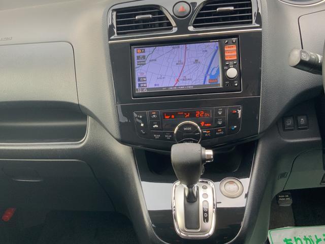 ハイウェイスター Vセレクション 4WD ナビ TV バックカメラ ETC ドラレコ 両側電動スライドドア スマートキー クルーズコントロール 型式FNC26(11枚目)