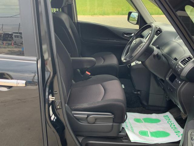 ハイウェイスター Vセレクション 4WD ナビ TV バックカメラ ETC ドラレコ 両側電動スライドドア スマートキー クルーズコントロール 型式FNC26(13枚目)