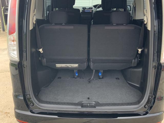 ハイウェイスター Vセレクション 4WD ナビ TV バックカメラ ETC ドラレコ 両側電動スライドドア スマートキー クルーズコントロール 型式FNC26(18枚目)