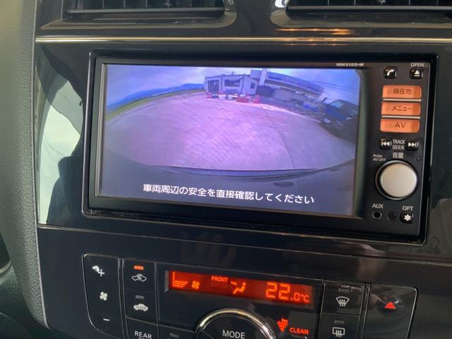 ハイウェイスター Vセレクション 4WD ナビ TV バックカメラ ETC ドラレコ 両側電動スライドドア スマートキー クルーズコントロール 型式FNC26(25枚目)