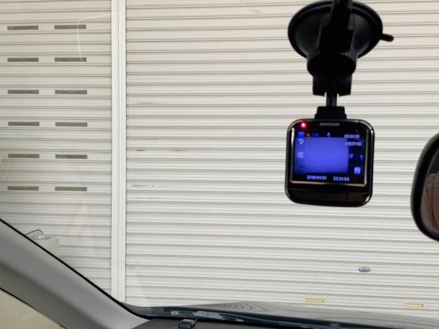 ハイウェイスター Vセレクション 4WD ナビ TV バックカメラ ETC ドラレコ 両側電動スライドドア スマートキー クルーズコントロール 型式FNC26(28枚目)