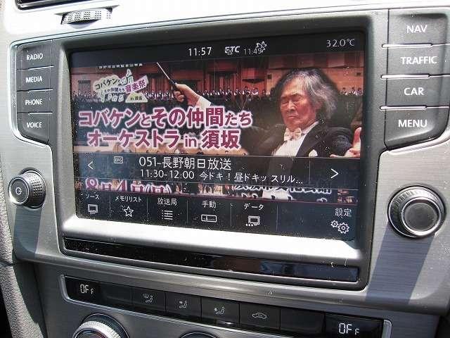「フォルクスワーゲン」「VW ゴルフ」「コンパクトカー」「長野県」の中古車17