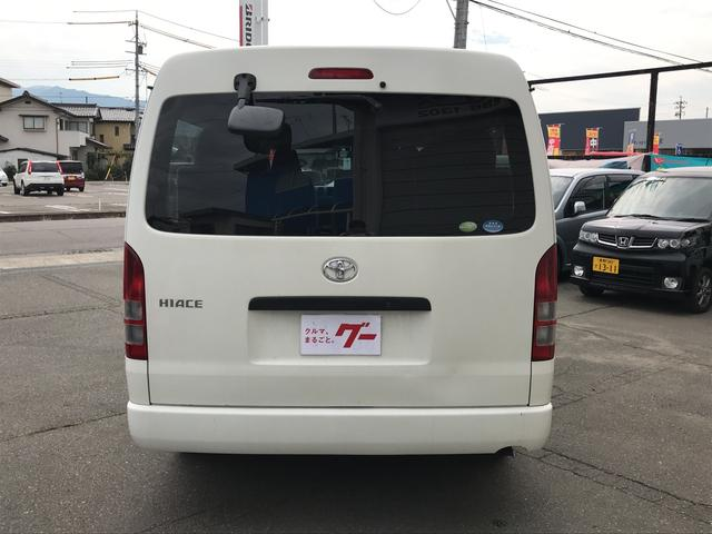 トヨタ ハイエースワゴン DX 4WD 10人乗り ETC 15インチアルミ