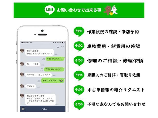 「三菱」「ジープ」「SUV・クロカン」「新潟県」の中古車18