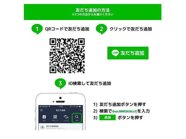 「三菱」「ジープ」「SUV・クロカン」「新潟県」の中古車19