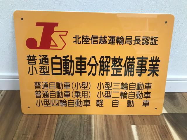 「キャデラック」「キャデラックCTS」「セダン」「新潟県」の中古車27