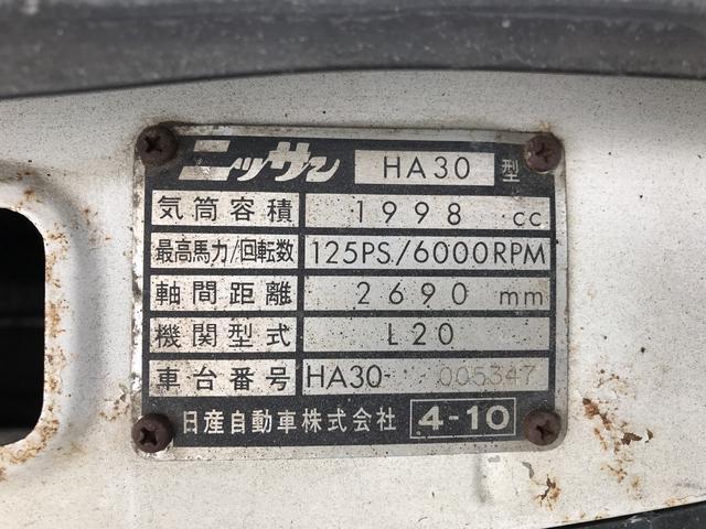 「日産」「グロリア」「セダン」「長野県」の中古車48