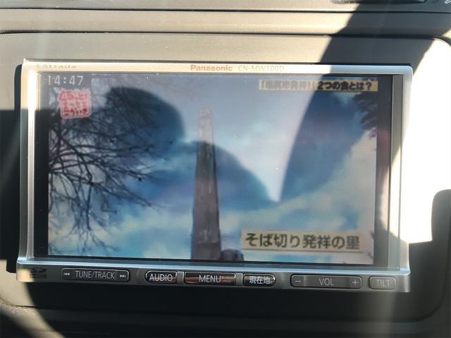 TSI コンフォートライン SDナビワンセグTV キーレス ディーラー車 右ハンドル 走行74133キロ(18枚目)