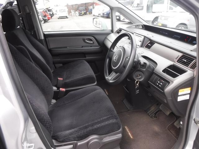 ホンダ ステップワゴン G スタイルED 買取車両 ワンオーナー 両側パワースライド
