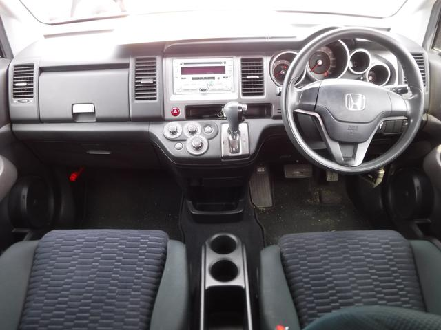 18X 4WD ワンオーナー 禁煙車 記録簿 ETC(11枚目)