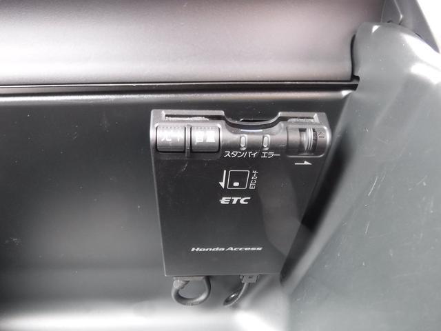 18X 4WD ワンオーナー 禁煙車 記録簿 ETC(16枚目)