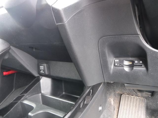 15X 4WD SDナビTV クルコン ETC ハーフレザー(19枚目)
