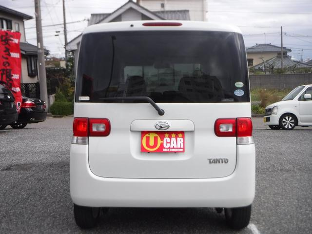 「ダイハツ」「タント」「コンパクトカー」「新潟県」の中古車7