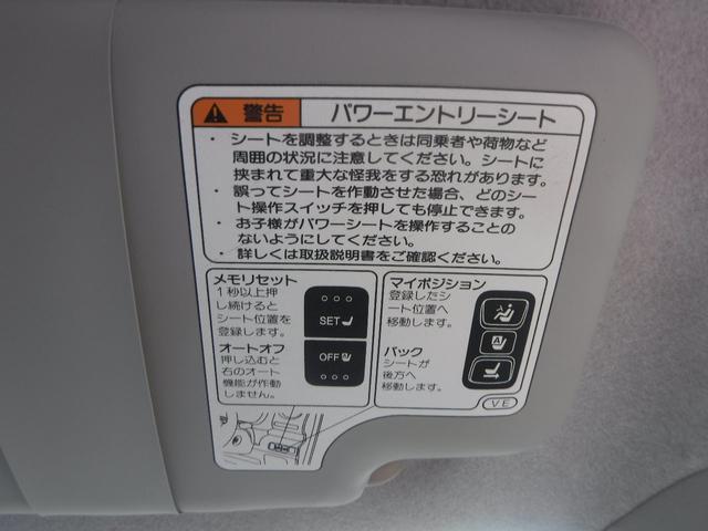 「ダイハツ」「ムーヴコンテ」「コンパクトカー」「新潟県」の中古車21