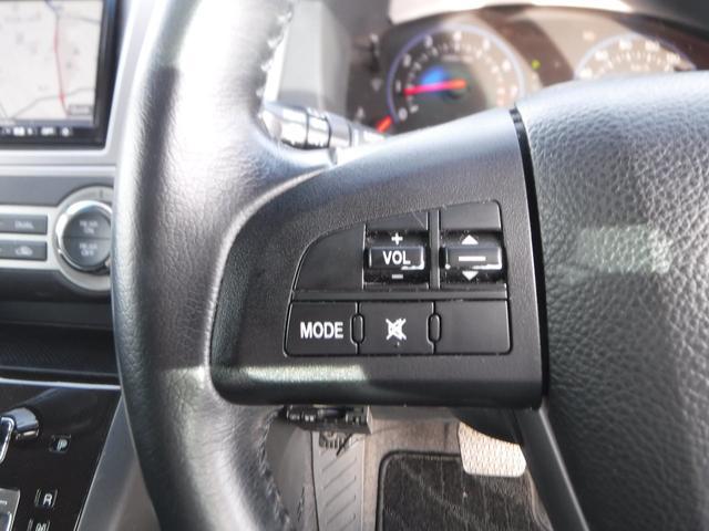 「マツダ」「MPV」「ミニバン・ワンボックス」「新潟県」の中古車18