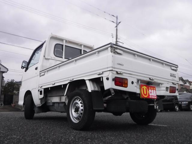 エアコン・パワステ SP 4WD(8枚目)
