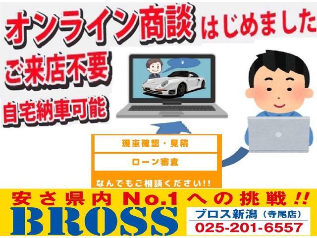 RS ナビ TV CD Bカメラ ETC(2枚目)