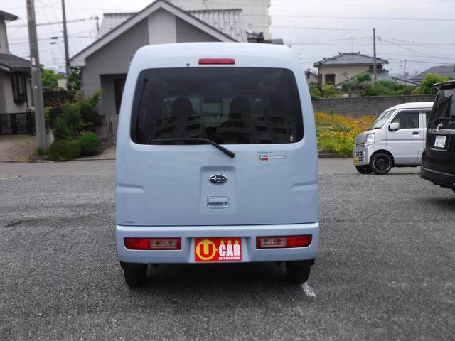 「スバル」「サンバーバン」「軽自動車」「新潟県」の中古車7