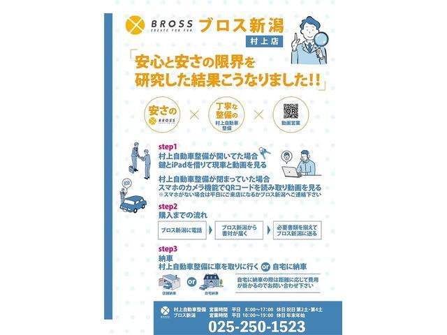 S CDデッキ ETC スマートキー オートライト(31枚目)